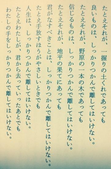 FullSizeRいいお.jpg