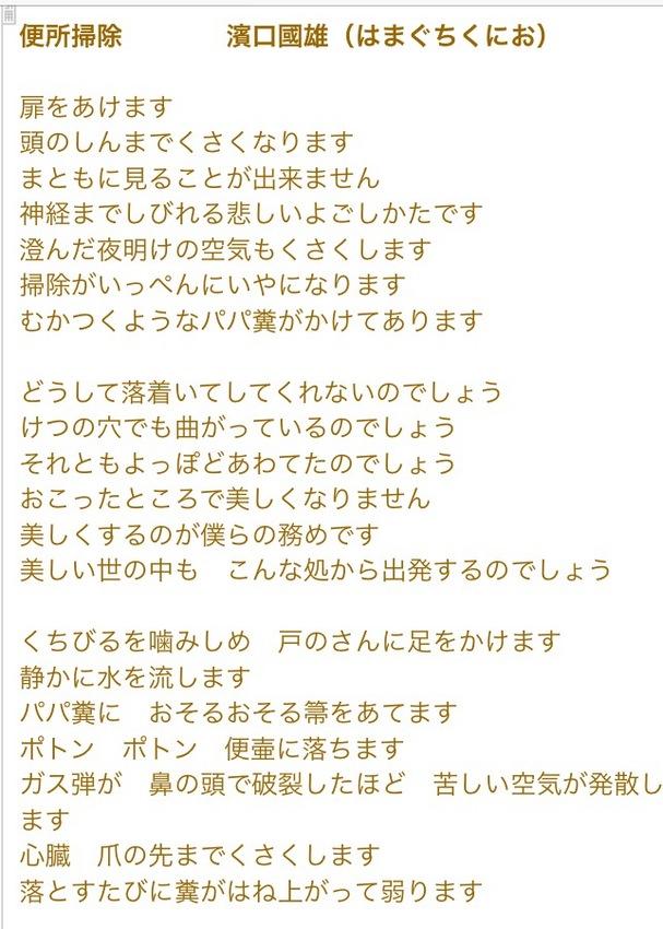 FullSizeRender 2じこうt.jpg