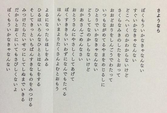 IMG_4868.JPG